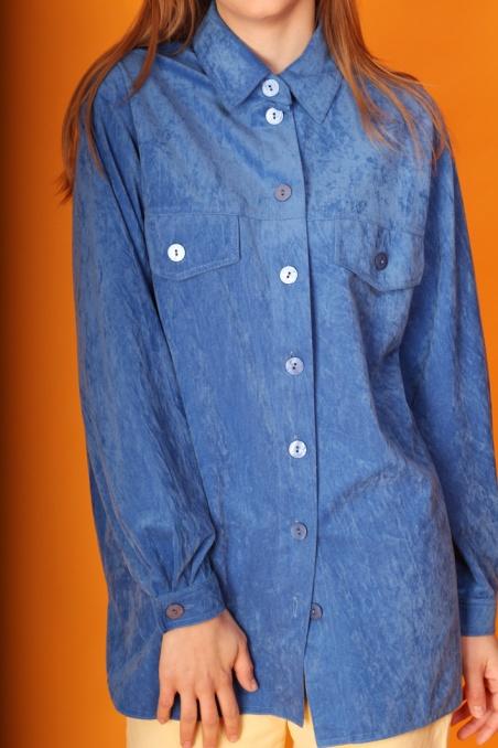 Vintage niebieska koszula...