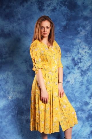 Vintage piękna żółta...