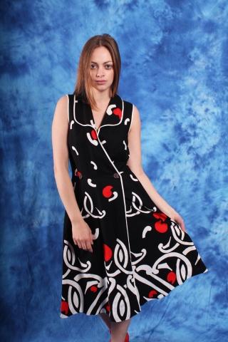 Super vintage sukienka w...